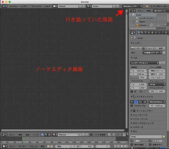 02_2_blenderノード_背景.jpg