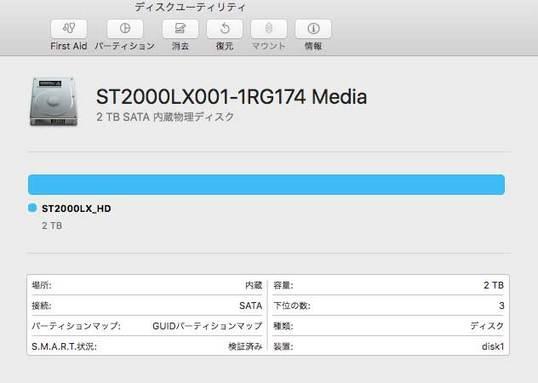 APPLE_HDD_S.M.A.R.T.状況/検証済み.jpg