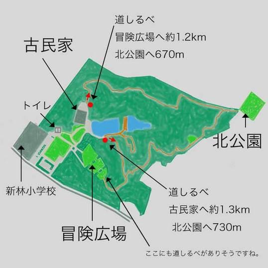 新林公園案内図看板02.jpg