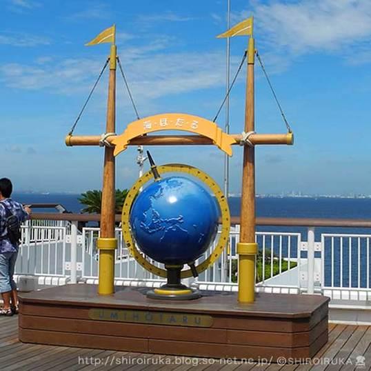 海ほたるシンボル6183.jpg