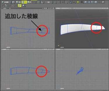 Fan_blade_kai01.jpg