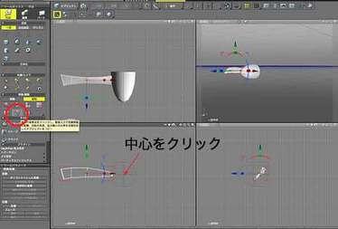 Fan_blade_kaitencopy01.jpg