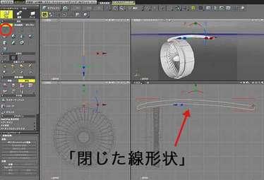Fan_blade_kaitentai04_1.jpg