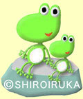 ThankYou_kerokero02.jpg
