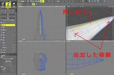 belugaoshidashi01.jpg