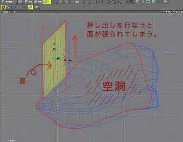 belugaoshidashi03.jpg