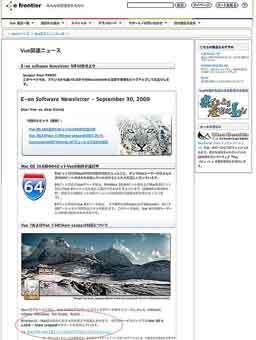 vue7_updates_01.jpg